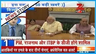Download News 50 | CCS meeting to take place today under PM Modi's leadership | Part 1 Video