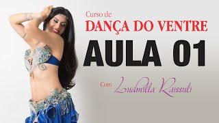 Download CURSO DE DANÇA DO VENTRE (ON LINE) AULA 01- REGIÃO PÉLVICA Video