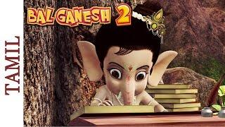 Download Tamil Mythological Stories - Bal Ganesh 2 - Ganesha Completes Writing Mahabharata Video