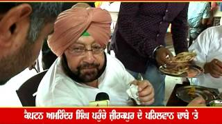 Download Captain Amrinder Singh doing lunch on Dhaba Video