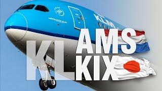 Download KLM Dreamliner to Japan | AMS - KIX in World Business Class | アムステルダム - 大阪 関西 Video