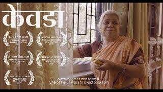 Download Kevada (award winning Marathi short-film) Video