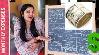 Download WHAT IS OUR MONTHLY EXPENSES in USA? | Home loan | priyameena manoharan Video