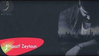 Download Nassif Zeytoun - Ma Wadaatak / ناصيف زيتون - ما ودعتك Video