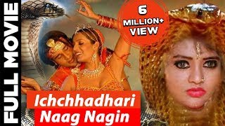 Download Ichchhadhari Naag Nagin Hindi Dubbed Movie   Ranjitha, Arul Pandian   Nagini Movie Video