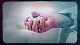 Download مقدمة مسلسل ″درب العرايس″ من إخراج مناف عبدال وتأليف الكاتبة عواطف البدر - إنتاج المجموعة الفنية Video