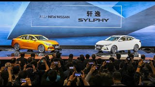 Download Watch Nissan unveil the all-new Sylphy at Auto Shanghai 2019 (full press conference). Video
