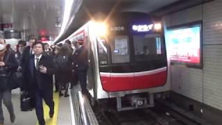 Download 【次から次へとやって来る!】大阪市営地下鉄 御堂筋線 なんば駅 木曜19時のラッシュ風景 Video
