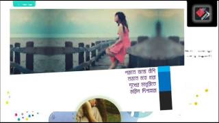 Download Kadale Tumi More - Sraboni Sen Video