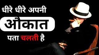 Motivational Whatsapp Status Hindi Video | Best Inspirational Status