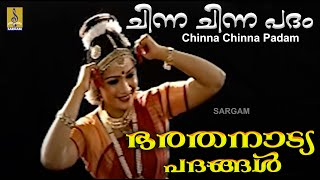 Download Chinna Chinna padam - Bharathanatya Padangal by Karthika Video