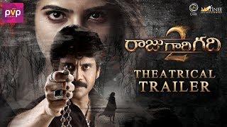 Download Raju Gari Gadhi 2 Theatrical Trailer | Nagarjuna | Samantha | Thaman S | Ohmkar | #RGG2Trailer Video
