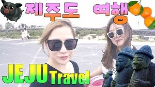 Download 에리나[제주도 여행이야기] The First JEJU Travel Story Video