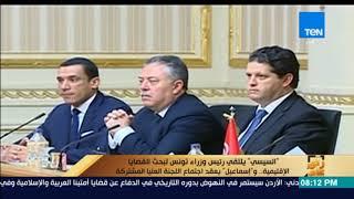 Download رأى عام - السيسي يلتقي رئيس وزراء تونس لبحث القضايا الإقليمية و إسماعيل يعقد اجتماع اللجنة العليا Video