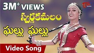 Download Swarna Kamalam Songs - Ghallu Ghallu - Bhanupriya - Venkatesh Video