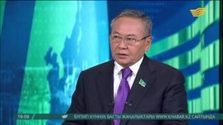 Download Омархан Өксікбаев: Бюджеттегі мұнай бағасы болжам бойынша бекітілді Video
