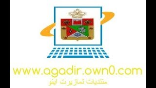 Download قرية تيوت Tiout Video