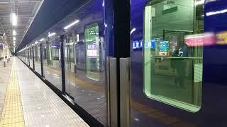 Download 相鉄20000系20101F 各駅停車横浜行き(4624レ) 上星川発車 Video