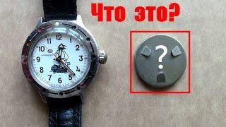 Download Часы Восток Амфибия,Антимагнитные,Водонепронецаемые 200 м Противоударные Video