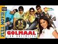 Download Golmaal: Fun Unlimited (2006) {HD} - Full Movie - Ajay Devgn - Arshad Warsi - SuperHit Comedy Movie Video