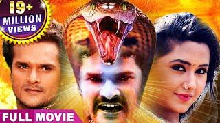 Download Naagdevi 2 | HD FULL MOVIE | Khesari Lal Yadav, Kajal Raghwani | Superhit Bhojpuri Movie 2018 Video