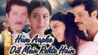 Download Hum Aapke Dil Mein Rehte Hain Full Movie | Kajol Hindi Movie | Anil Kapoor | Superhit Hindi Movie Video