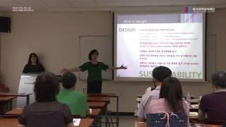 Download 색으로꾸미는 학교공간 (93회 워크숍 2) Video