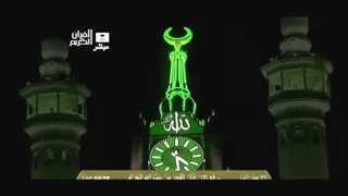 Download Azan Fajr Makkah Mukarma. Video