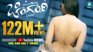 Download Chingari Kannada Movie | Bhavana Hot Song | Full Video Song HD | Darshan, Bhavana Video