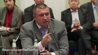 Download Дмитрий Потапенко: ″Мы все в огне и войне″ Video