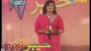 Download zama da meene na toba da (ayman udas) Video