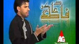 Download Dua Fatima (s.a) Ki (Urdu) Video