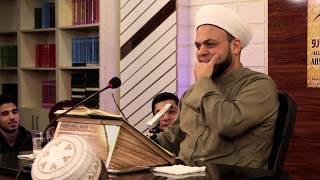 Download هل الخضر وإلياس على قيد الحياة؟ شرح مكتوبات الإمام الرباني- الشيخ محمد باسم دهمان. Video