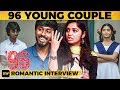 Download Young Vijay Sethupathi and Trisha's Romantic Interview | 96 | Adithya Baskar, Gowri | MY355 Video