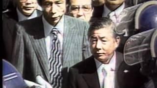 Download Yakuza Part 1 Video