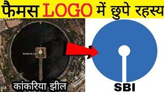 Download Famous Logos With Hidden Meanings   मशहूर कंपनियो के Logo में छिपे रहस्य Video