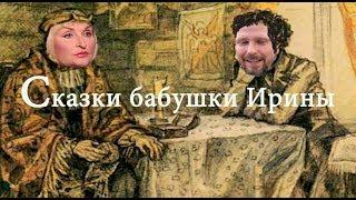 Download Я люблю Иpину Луценкo Video