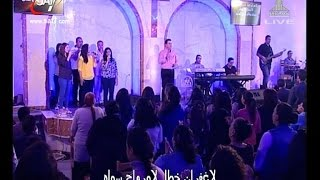 Download ترنيمة يا حياة المسيحية - المرنم زياد شحاده - أيام الحصاد ببنى سويف Video