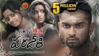 Download Bala's Paradesi Telugu Full Movie || Atharvaa Murali, Vedhika, Dhansika Video