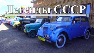 Download Automotive industry in the Soviet Union Video