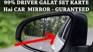 Download Top CAR TRICK - 99% DRIVER CAR MIRROR WRONG SET Karte Hai - Kya hai RIGHT METHOD? Video