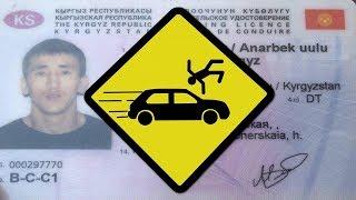 Download Такси въехало в толпу людей в центре Москвы. | Допрос таксиста. Video
