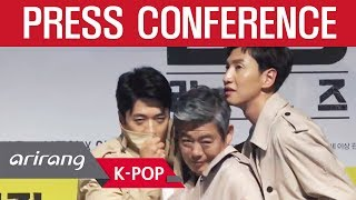 Download [Showbiz Korea] Teamed up again! The movie 'The Accidental Detective 2: In Action' press conference Video