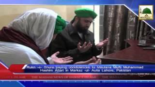 Download News Clip 09 Feb - Rukn-e-Shura Ki Mufti Hashim Attari Se Taziyat Video