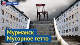 Download Формирование комфортных городских трущоб Video