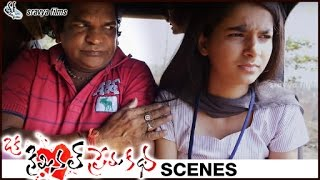 Download Old Man Misbehaves with a Girl | Oka Criminal Prema Katha Telugu Movie Scenes | Sravya Films Video