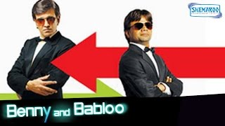 Download Benny & Babloo (2010) - Superhit Comedy Movie - Rajpal Yadav - Shweta Tiwari - Kay Kay Menon Video