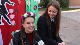 Download Благотворительная ярмарка ко Дню матери прошла в СШ №1 Пинска Video