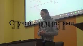 Download Дмитрий Лапшинов,10 ноября 2017 года Video