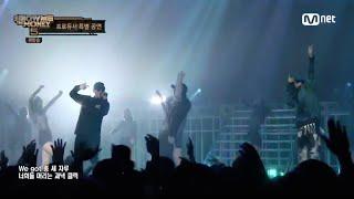 Download KUSH & ZION.T - 'MACHINE GUN' (feat. MINO) 0610 Mnet SHOW ME THE MONEY 5 Video